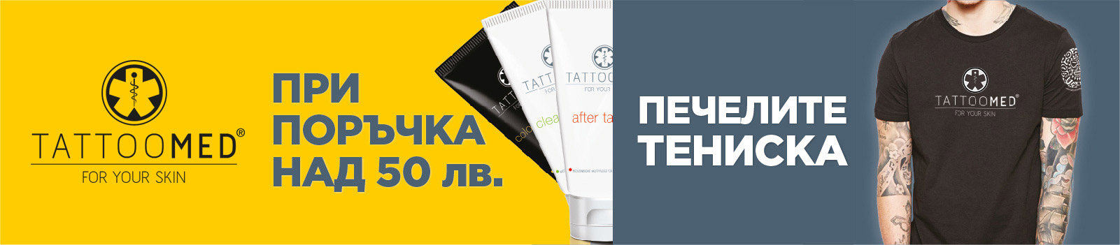 Tatuirovki-gift-slide-new