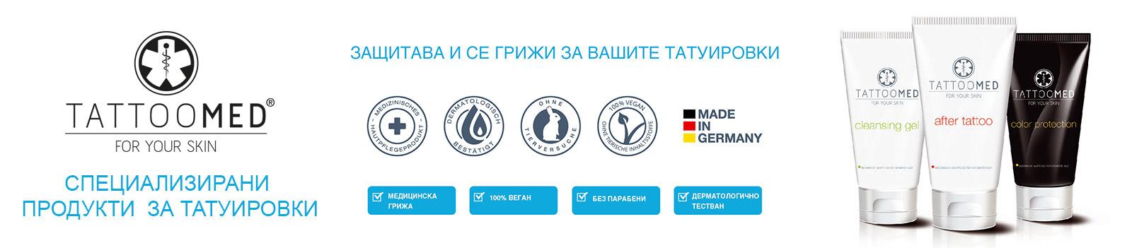 Tatuirovki-slider-3а-new